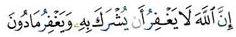surah an-Nisa' 48 (1)